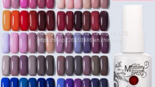gel nail polish, buy Professional Wholesale Soak Off UV Gel Nail Polish 282  Color Lasting 2 months on China Suppliers Mobile - 161641193