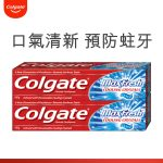 Colgate Toothpaste Total Clean Mint 100 ml - Souq Ayla